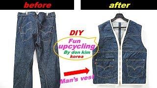 a1e6a5cd15c DIY 옷수선 - 바지허리 늘리기 repair of clothes hacks - don kim ...