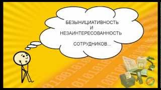 Система расчета ЗАРПЛАТЫ продавцов в Торгсофт (версия 7.6.5.6, 2012 г.)
