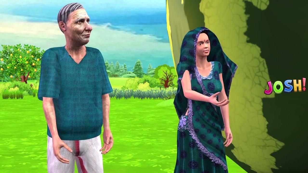 जादुई फोन नाव  Magical Phone Boat Comedy Video हिदी कहानिय Hindi Kahaniya Comedy Video