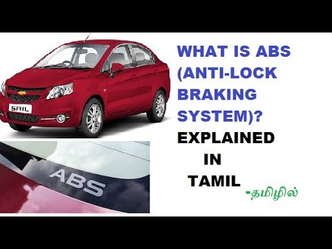 What Is Abs (Anti-lock braking system)? Explained In Tamil(தமிழ்)