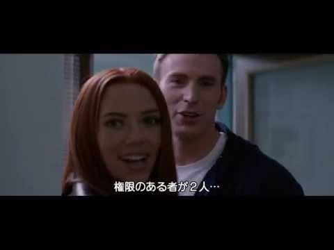 『キャプテン・アメリカ/ウィンター・ソルジャー』NG集