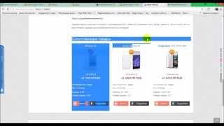 Купить - Готовый универсальный интернет магазин, можно продавать любые товары www.demo-mag.ru(ссылка - http://www.demo-mag.ru/o-nas-kupit-internet-magazin.html Универсальный, полноценный, собственный Интернет - Магазин за один..., 2014-11-10T00:02:42.000Z)