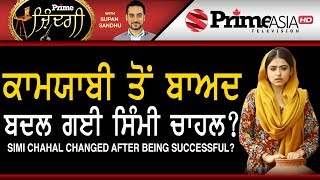 Prime Zindagi (148) || Simi Chahal Changed After Being Successful ?