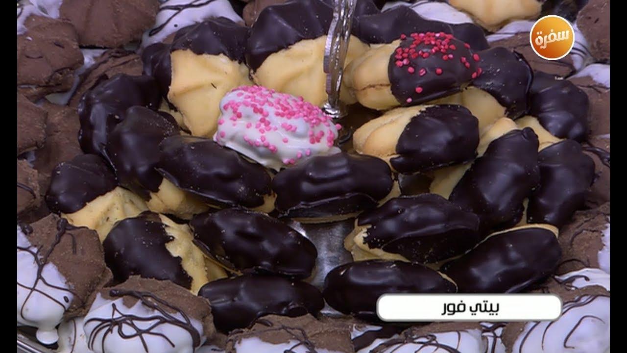 طريقة تحضير بيتي فور زينب مصطفى Youtube