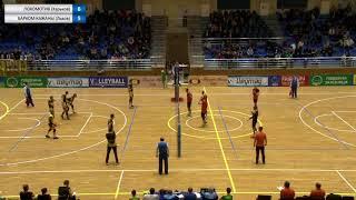 Волейбол  Чемпионат Украины  Финал