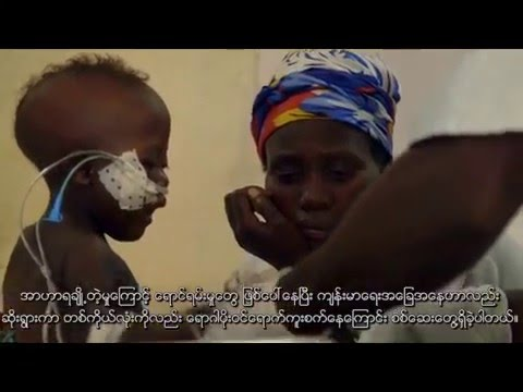 DRC - Victims of a forgotten conflict