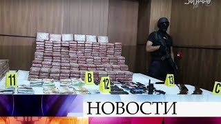 ВМарокко конфисковано около 2,5 тонн чистого кокаина.