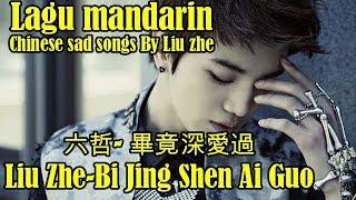Gambar cover Lagu Mandarin Bi Jing Shen Ai Guo, 畢竟深愛過 六哲