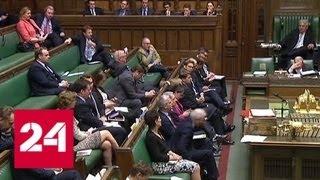 Британские депутаты согласились отодвинуть крайний срок Brexit - Россия 24