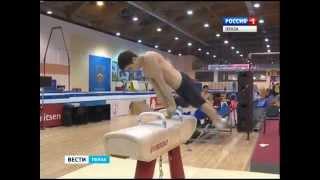 Сборная Казахстана по спортивной гимнастике приступила к тренировкам в Пензе