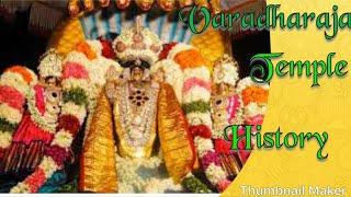 வரதராஐபெருமாளும் அத்திவரதரையும் பற்றி சில தகவல் | varadharaja Perumal temple
