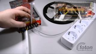 Подключение светодиодной ленты к блокам питания(В этом виде показаны способы подключения всех типов блоков питания к светодиодной ленте., 2014-01-29T09:56:15.000Z)