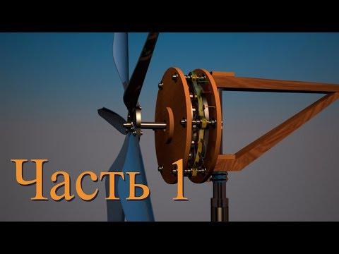 видео: Мой второй балконный ветрогенератор