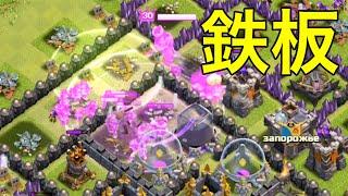 【クラクラ実況】鉄板の資源狩り!高速回転ジャイババアチャ!【資源狩り】 thumbnail