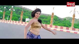 Romantic Odia Song - JETE THARA TU (DUET) | BHALA PAYE TATE SAHE RU SAHE | Sidharth TV