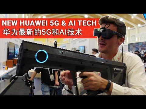 An Inside Look at HUAWEI's NEW 5G & AI Tech // (含中文字幕) // 华为最新的5G和AI技术