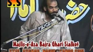 (6) zakir syed sabir hussain shah (Shahadat Imam Musa Kazim) bajra ghari sialkot