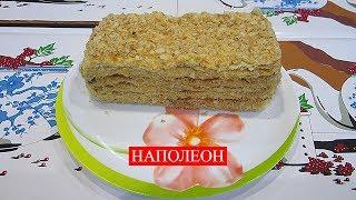 Торт Наполеон   Cake