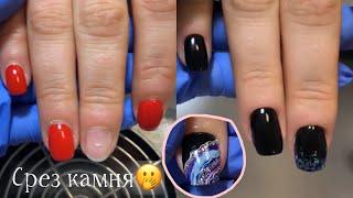 Преображение коротких ногтей Как отрастить длинные ногти Дизайн срез камня за 3 минуты