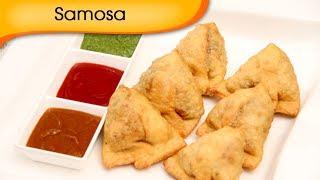 Samosa Recipe | Halwai Style Samosa Recipe | Punjabi Snack | Ruchi Bharani