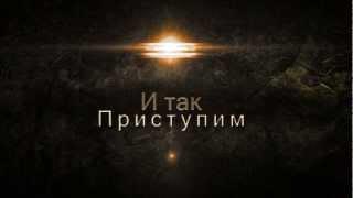 Официальное интро GRAFON TV