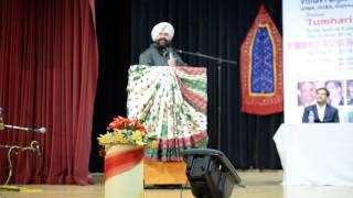 "Jaswinder Singhji, Sahitya Academy winner, speaks on the book launch event of ""Tumhari Archana.."""