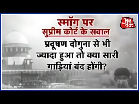 EPCA Report On Delhi Air Pollution To Supreme Court