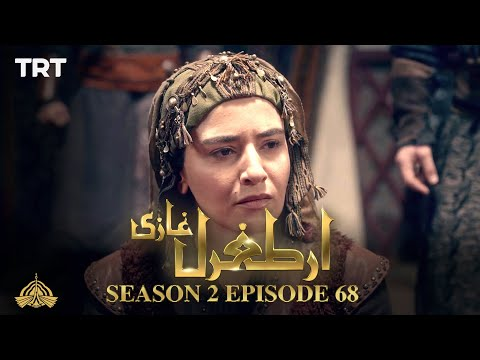 Ertugrul Ghazi Urdu | Episode 68| Season 2