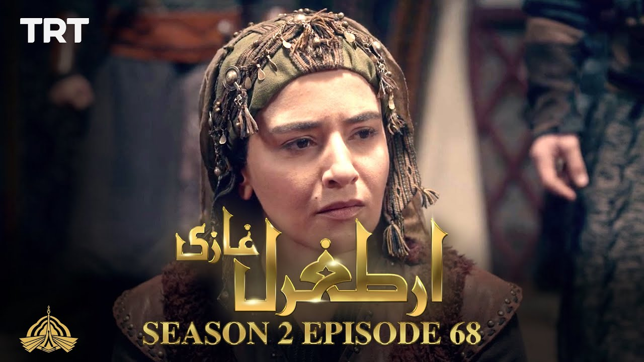 Download Ertugrul Ghazi Urdu | Episode 68| Season 2