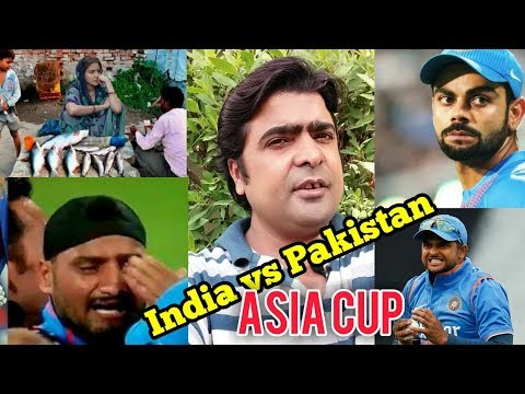 Asia Cup 2018 Pakistan India Match | Kohli and Suresh Not Playing | Funy Compilation
