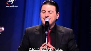ترنيمة افتح يارب عيون شعبك - المرنم زياد شحادة - احتفال مولد القدوس