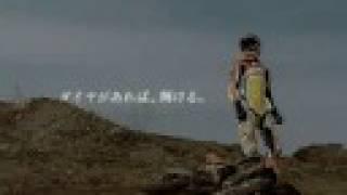 2006年CM 出演:秋本奈緒美 歌:加藤ミリヤ - Caught up.