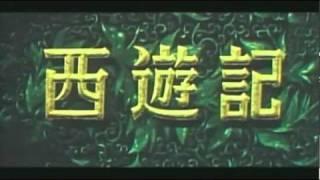 Trailer - Saiyuki (Toei, 1960)