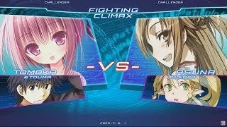 Dengeki Bunko Fighting Climax Fighting Exhibition: Tomoka/Touma vs Asuna/Leafa
