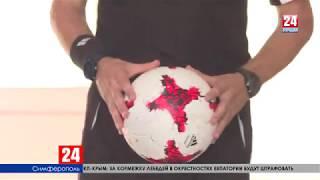 Игра миллионов — без миллионных затрат. Как в Крыму развивают футбол?