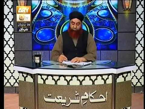 hum mafi cha he our vo maf na kare to kya kare by 'Mufti Muhammad Akmal Qadri''.
