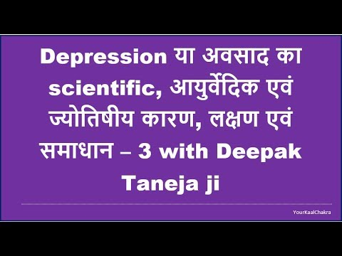 Online Counselling Course - By Dr. Deepak Kelkar (MD) Psychiatrist Hypnotherapist Psychotherapist from YouTube · Duration:  2 minutes 35 seconds