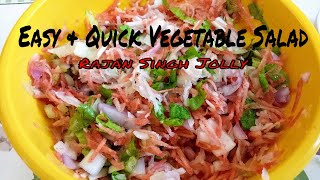 How To Make Vegetable Salad | Easy Vegetable Salad For Lunch | Quick & Easy Salad Recipe | Kachu