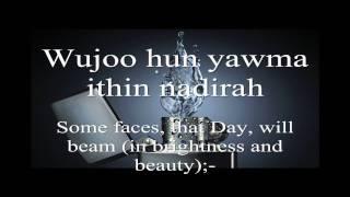 learn surah qiyamah 75