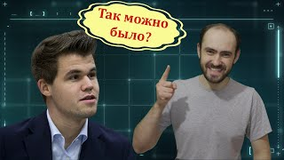 Как стать чемпионом мира по шахматам БЫСТРО И мастером ФИДЕ