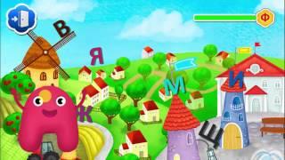 Город БУКВ 6.Детские ИГРЫ| Учим БУКВЫ, учимся ЧИТАТЬ, читаем по СЛОГАМ буквы ТУФХ