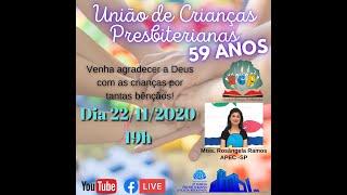 Culto de Aniversário UCP - 22/11/2020