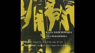 Silent Tone Record/ヴァイオリン・ソナタ集/モーツァルト:K.454,ベートーヴェン:5番Op.24「春」/カヤ・ダンチョフスカ、エヴァ・コジェンスカ/サイレント・トーン・レコード