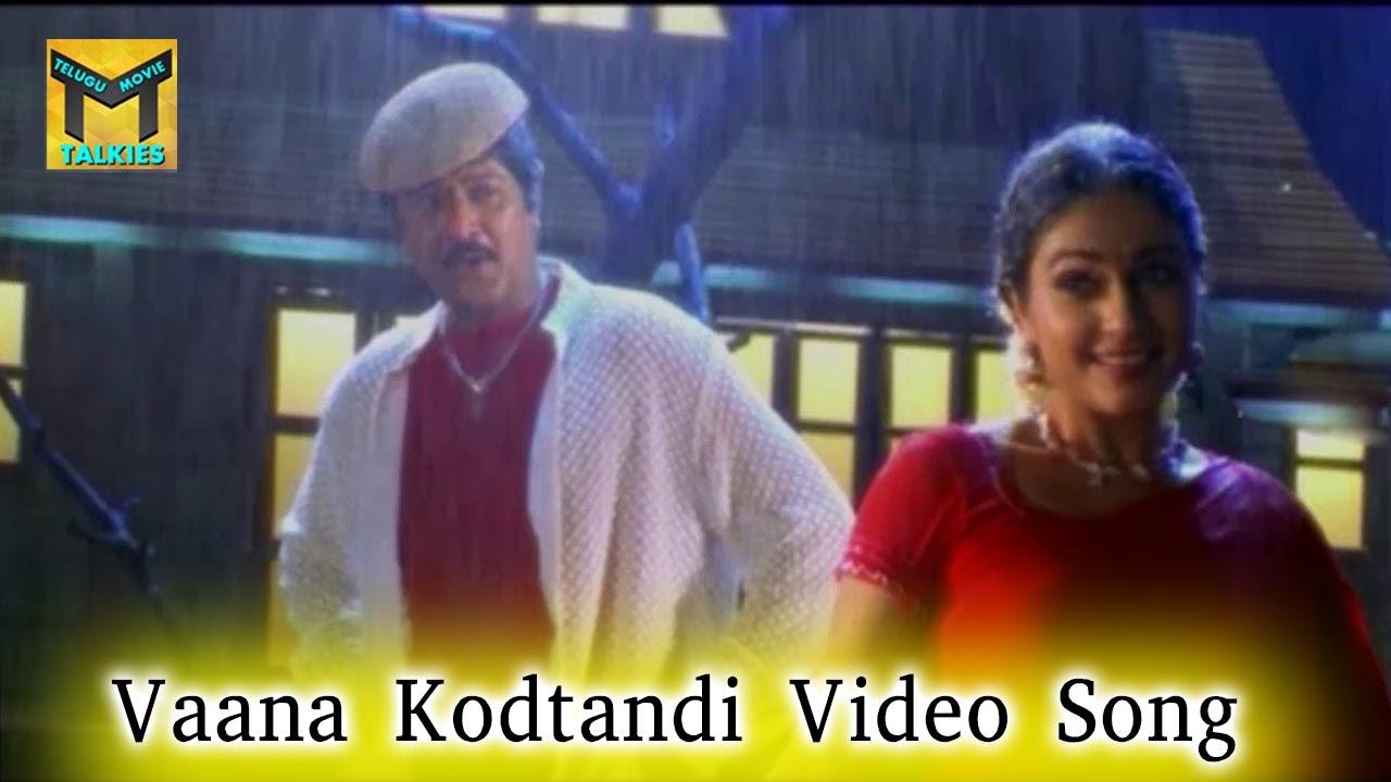 Yeduta Nilichindi Choodu Vaana movie lyrics Mohan s Blog
