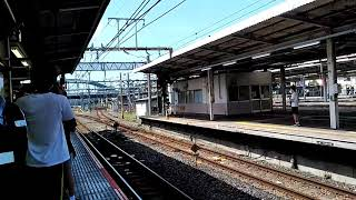 横須賀線用E235系1000番台配給 大宮駅にて