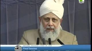إجتماع خدام الأحمدية في بريطانيا 2009