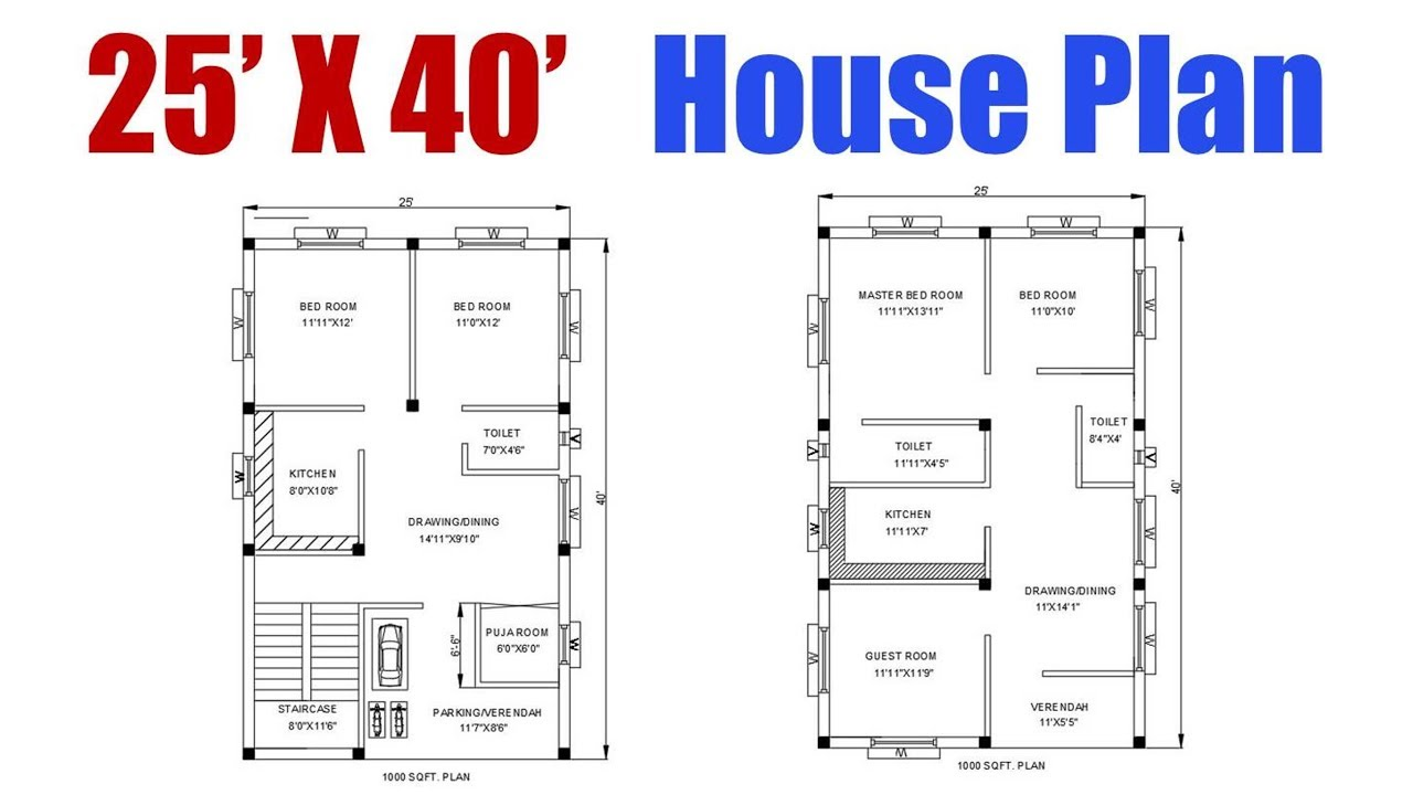 25 X 40 feet House Plan | घर का नक्सा 25 फ़ीट  X Two Story Bedrooms House Plans on