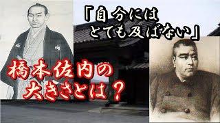 日本の魅力を紹介しています。チャンネル登録して頂ければ大変励みにな...