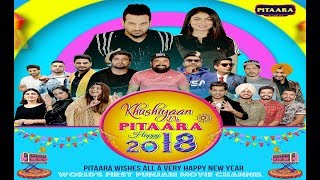 Khushiyaan Da Pitaara Happy 2018 | Happy New Year Song | Pitaara TV