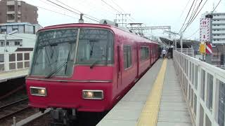 名鉄5300系 東枇杷島発車